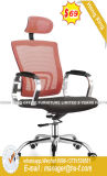 금속 코팅 사무용 가구 PU 회의 의자 (HX-8N7154B)