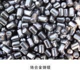 Forjamento de aço de moedura de moldação da liga do cromo do forjamento