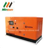 ISOのセリウムのCummins 80kVAの無声ディーゼル発電機セット