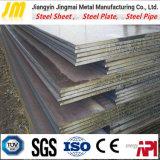 A36/A529 de la placa de acero estructural de carbono