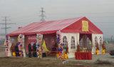 Шатер шатёр горячего сбывания большой для венчания