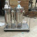 Edelstahl polierter Duplexbeutelfilter für Chemikalien-und Öl-Filtration