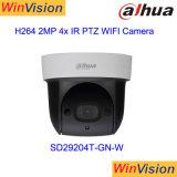 Cámara sin hilos de la red PTZ de Dahau SD29204t-Gn-W 2MP 4X WiFi
