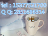 CAS 113-92-8 Chlorpheniramine Maleate API производителей питания самая низкая цена