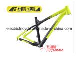 DIY bicicletas tres ruedas Electric Motor sin escobillas Kits de Conversión del eje trasero