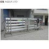 10000L/H el sistema de tratamiento de agua de ósmosis inversa filtros de purificación de la máquina de la planta