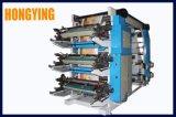 Máquina de impresión Flexo en 6 colores para la bolsa de papel de fondo cuadrado