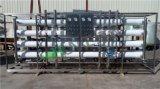 30t Les fabricants de filtre à eau en usine de traitement de l'eau potable