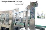 飲み物水機械(CGF)