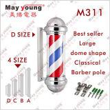 Signe classique de salon de Pôle de système de coiffeur de M311 Guangzhou Meiyang