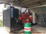 Generator des Biogas-250kw