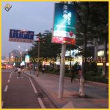 屋外の広告の街灯柱のライトボックス