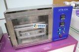 Dispositif horizontal d'essai d'inflammabilité