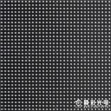 P10 de Openlucht Witte Zwart-wit LEIDENE Hoge Helderheid van de Module