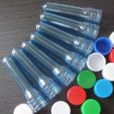 32-48キャビティプラスチック注入ペットプレフォーム型