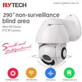 P2p Беспроводное сетевое видеонаблюдение IP-камеры систем видеонаблюдения