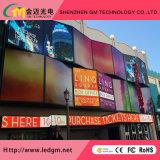 중국 공장을%s P8 영상 발광 다이오드 표시 위원회를 광고하는 옥외 Commemrcial