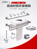 Soem-Edelstahl-Toiletten-Badezimmer Saintary Ware-Seidenpapier-Halter