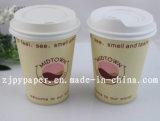 Il caffè caldo a parete semplice del fornitore 8oz beve le tazze di carta