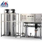 PP Udfフィルター浄水装置