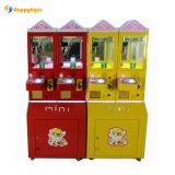 小型おもちゃクレーン爪のゲーム・マシンを販売するOEM&ODMの遊園地のゲーム