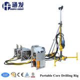 Hfp200 de perfuração Hidráulica, Máquina de perfuração de rocha