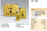 Originele Enerpac HF-Reeksen, Hydraulische Olie