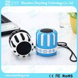 얼룩말 휴대용 무선 옥외 Bluetooth 스피커 (ZYF3076)