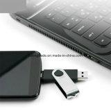 컴퓨터 전화를 위한 다중목적 USB 기억 장치 드라이브 USB 플래시 메모리