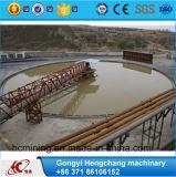 販売のための高品質のNzs鉱山のコンセントレイタ
