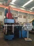 Automatic Aluminum Chips Briquetting Machine (SBJ-500)