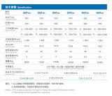 High-Precision Doppelt-Pumpe Full-Automatic Vakuumc$fornt-art 2rt hydraulische Formteil-Maschine für Ring-Produkte (KSV-200T)