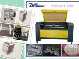기계장치, Laser 절단기, Laser 조판공 1290L