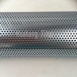 Фильтрующий элемент масляного фильтра Hilco PL-718-05-CN для гидравлической системы