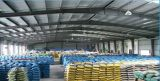 Dlメチオニンの飼料の添加物の熱い販売