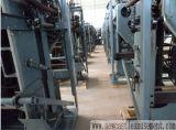 De Apparatuur van het kegelen (Brunswick gs-96, gs-98, gs-x)