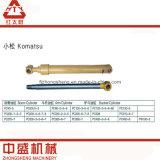 Cilindro hidráulico del excavador de KOMATSU