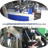Пластичная жара - мешок холодного вырезывания запечатывания делая машину (DFJ)