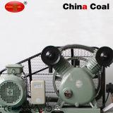 Компрессор воздуха поршеня Oilless серии Ccsz малый молчком миниый