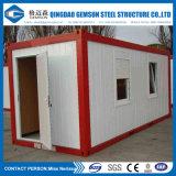 移動式鋼鉄容器のモジュラー家