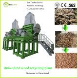 Dura-Shred горячая продажа Гранулятор для древесных отходов
