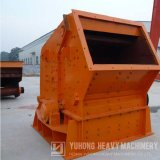 Дробилка удара загрязнения высокой урожайности Yuhong низкая