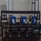 Pièce-Type ambiant équilibré laboratoire de calorimètre