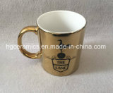 Tasse métallique or 11 oz avec impression en carton, tasse métallique or