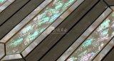 2017新しいデザイン真珠色の組合せの大理石のモザイク・タイル