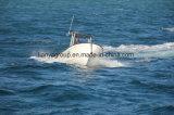 [ليا] [7.6م] محرّك مزدوجة ألومنيوم [ت-توب] [س] يصطاد زوارق بحريّة