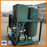 機械、タービン油純化器、オイルのリサイクルプラントを分けるオイル水