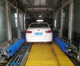 Risense automatisches Tunnel-Auto-Wäsche-Reinigungsmittel