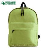 ほとんどの人気のあるさまざまなカラー毎日のバックパックの大学バックパック袋