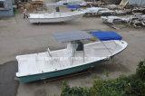 Liya 7.6mのガラス繊維の漁船の漁船のパンガ刀のボート